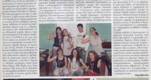 6---2012-Vsichko-za-jenata
