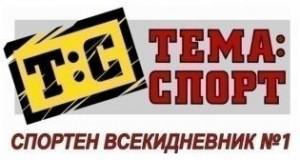 logo_TEMA_SPORT
