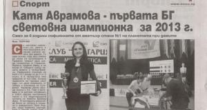 2013-01-19-Duma-1