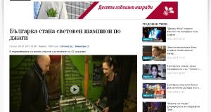 БТВ – Сутрешен блок, 2013