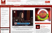 Екатерина играе с Денис Ризов в неговото шоу по БНТ –  22.01.2013