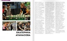 Екатерина Атанасова – Виж!Бургас – брой Февруари 2013